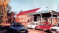 Автоколонна № 1443 г. Кандалакша